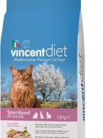 Pilnavertis subalansuotas pašaras visų veislių suaugusioms sterilizuotoms katėms