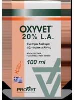 OXYVET inj 20 % LA, injekcinis tirpalas
